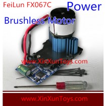 feilun fx067c brushless main motor