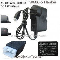 Huajun W606-5 Flanker Quadcopter US Charger