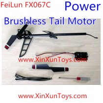feilun fx067c helicopter tail brushless motor kit