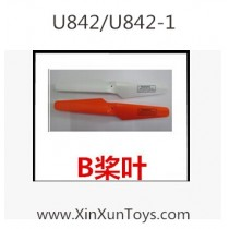 udirc u842 quadcopter main propeller B