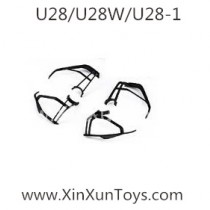 Udirc U28 U28W Quadcopter blades guards