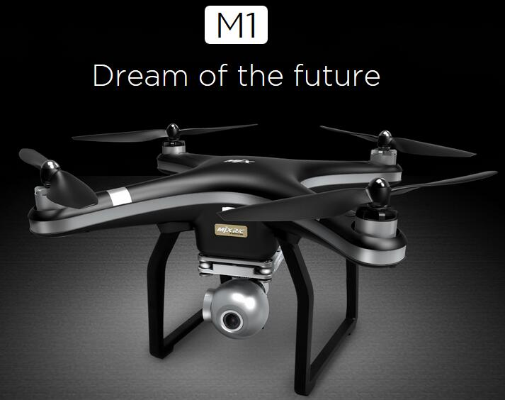 MJX RC M1 Brushless Quadcopter